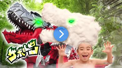 スーパーフーロータイムシリーズ 騎士竜戦隊リュウソウジャー編