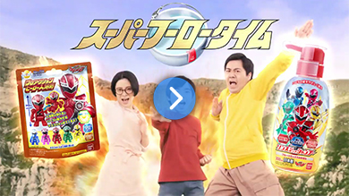 スーパーフーロータイムシリーズ 魔進戦隊キラメイジャー編