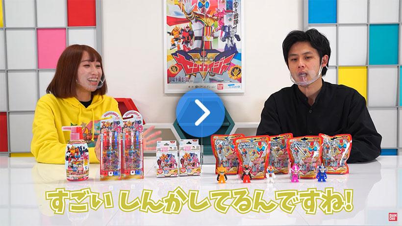 スーパーフーロータイムシリーズ 仮面ライダーセイバー編