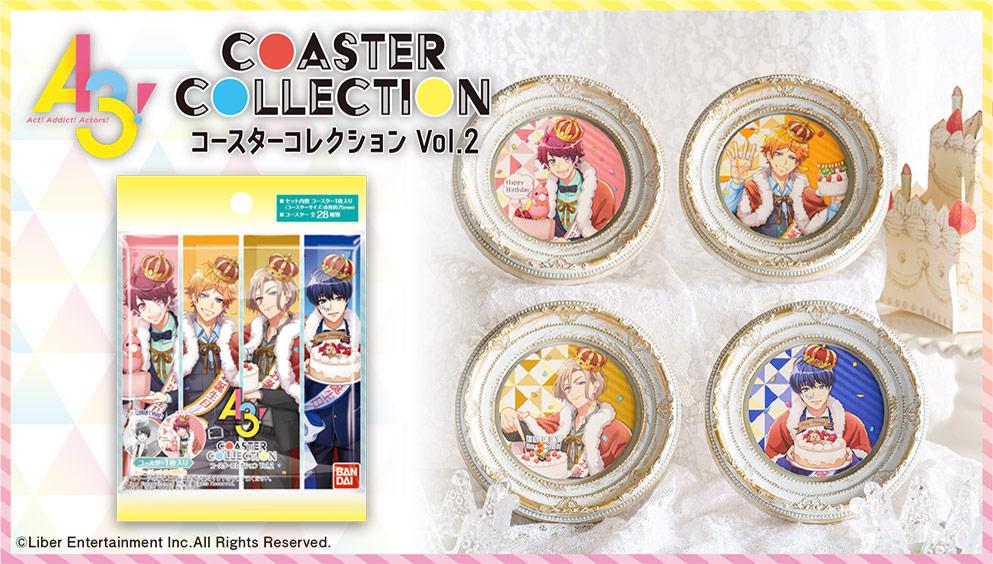 コースターコレクション A3! Vol.2